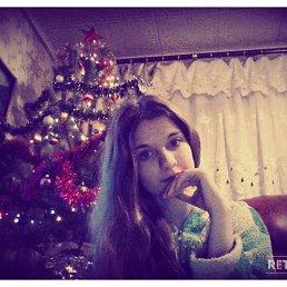 Мария, 24 года, Семикаракорск