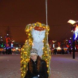 Даша, 26 лет, Ладыжин