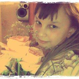 Polinka&komissarova, Ярославль, 18 лет