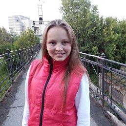 Анастасия, 22 года, Новоасбест