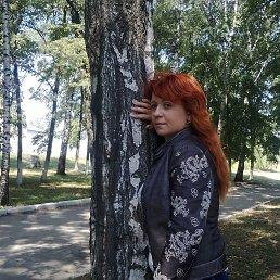 Светлана, Белополье, 30 лет