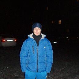 Дима, 35 лет, Таврийск