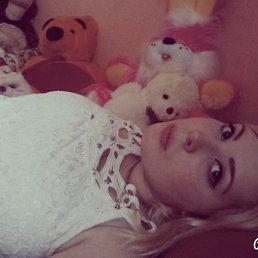 Надежда, 29 лет, Иваново