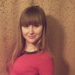Юлия, 24 года, Пролетарск