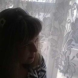 Оксана, 28 лет, Красноярск