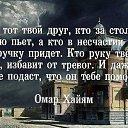 Фото Kamil, Екатеринбург - добавлено 16 января 2015