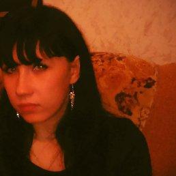 ***ЮЛИЧКА***, 28 лет, Заволжье