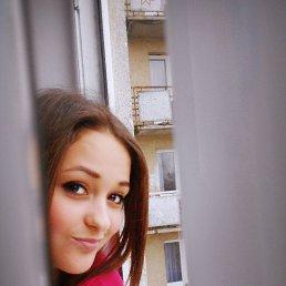 Алина, 24 года, Белгород-Днестровский