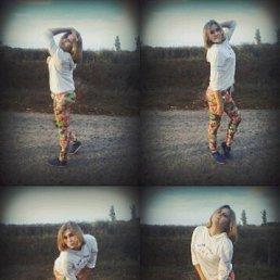 Дианна, 21 год, Ковель