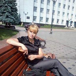 Юльчик, 36 лет, Бердичев