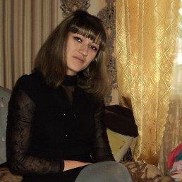 Галя, 30 лет, Новоукраинка