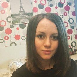 Катерина, 26 лет, Ступино