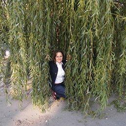 Наталия, 41 год, Казанка