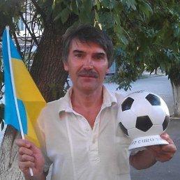 Юрий, 58 лет, Светловодск