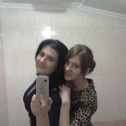 Татьяна, 24 года, Пологи