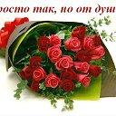 Фото Татьяна, Лозовая - добавлено 6 марта 2015 в альбом «Лента новостей»