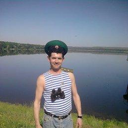 Владислав, 49 лет, Бахмут