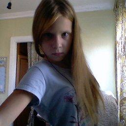Арина, Ульяновск, 20 лет
