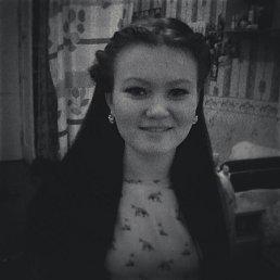 Лена, 23 года, Воткинск