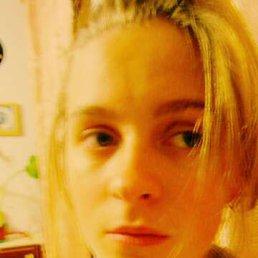 Надюша, Гайсин, 21 год