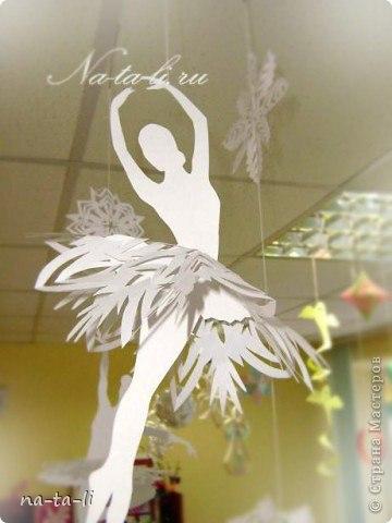 Снежинки-балеринки - 5