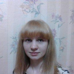 Светлана, 28 лет, Локня