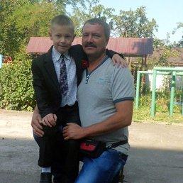 Виктор, 48 лет, Лиховка