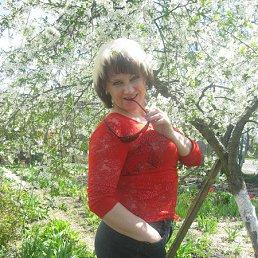 Людмила, 48 лет, Малин