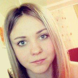 Карина, 24 года, Новомиргород