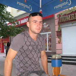 Дима, 29 лет, Никополь