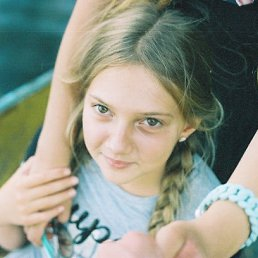 Яна, 20 лет, Александрия
