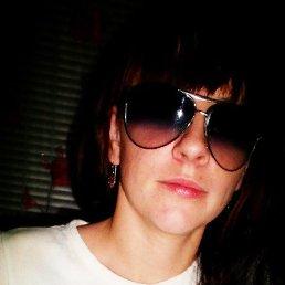 Наталья, 29 лет, Бердск