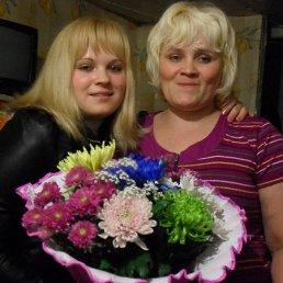 юлия, 29 лет, Кыштым