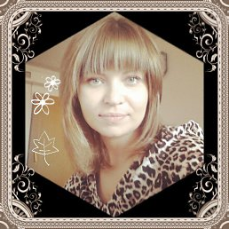 Polina, 32 года, Набережные Челны