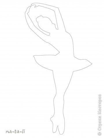 Снежинки-балеринки - 7