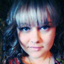 Танюша, Ржев, 25 лет