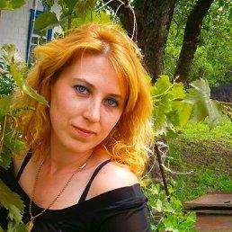 ТАНЯ, 37 лет, Глобино