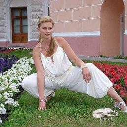 Людмила, Москва