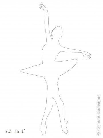 Снежинки-балеринки - 6