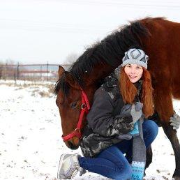 Валентина, 24 года, Пушкино