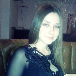 Виктория, 23 года, Тростянец