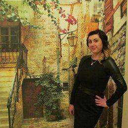 Марина Цымбаленко, 30 лет, Карловка