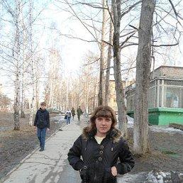 Наталья, 29 лет, Горняк