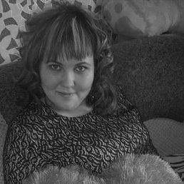 Людмила, 28 лет, Зеленогорск