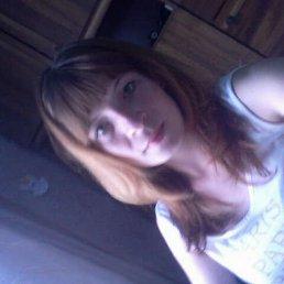 Наталья, 28 лет, Березники