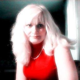 валентина, 49 лет, Дивное