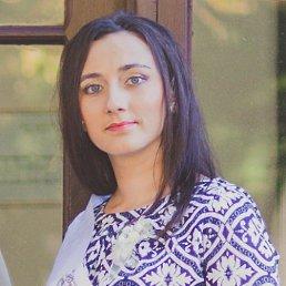 Людмила, 36 лет, Ялта