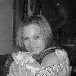 Мила, 32 года, Шацк