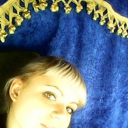 Анастасия, 25 лет, Лесосибирск