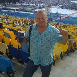 Александр, Мысовое, 44 года